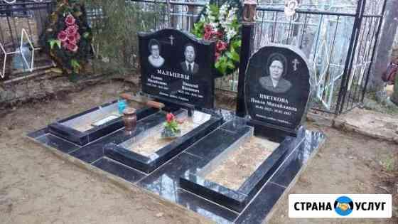 Памятники в Оленегорске из природного камня Оленегорск