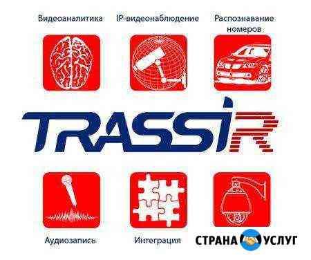 Установка, настройка видеокамер для любых задач Калининград