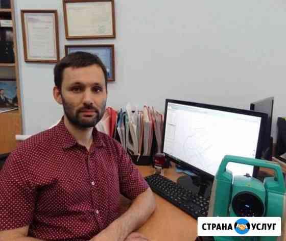 Кадастровый инженер Петрозаводск