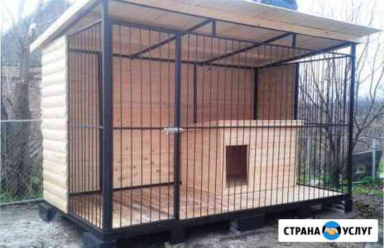 Вольер для собак Белогорск