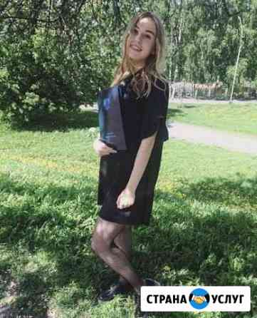 Репетитор по математике и информатике Петрозаводск