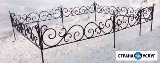 Оградка ритуальная на кладбище - производство Великий Новгород