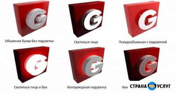 Наружная/интерьерная реклама для вашего бизнеса Брянск