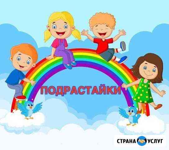 Частный детский сад на м.Заельцовская Новосибирск