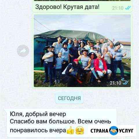 Детские праздники в Шадринске Шадринск