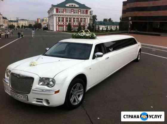 Аренда лимузина Саранск