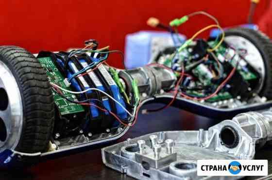 Ремонт гироскутеров, электросамокатов. Гарантия Барнаул