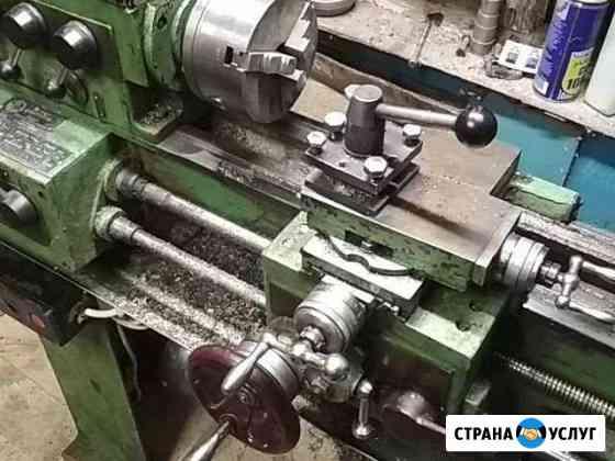 Услуги токарного станка Кирсанов
