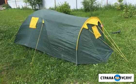 Ремонт палаток спиннингов катушек для спиннингов Новосибирск
