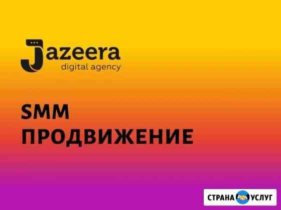 SMM продвижение Иваново