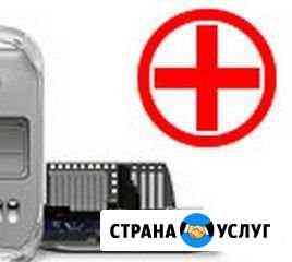 Компьютерная помощь Архангельск
