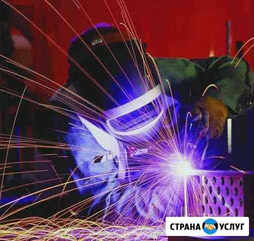 Сварщик Мурманск