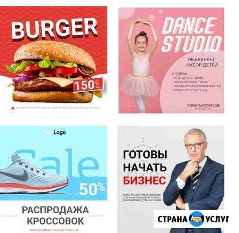 Оформление социальных сетей Хабаровск
