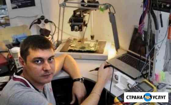 Ремонт Компьютеров Ремонт Ноутбуков. Выезд Волжск