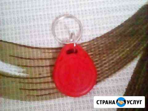 Скопирую домофонный ключ Тольятти