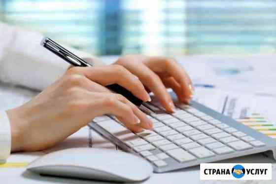 Бухгалтерские услуги для ип. Декларация 3-ндфл Сыктывкар