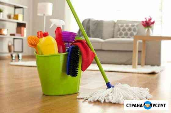 Уборка помещений Саранск