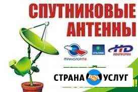 Спутник и эфирное тв, интернет-монтаж,настройка,ре Воронеж