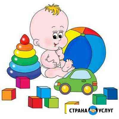 Няня для вашего ребёнка Новосибирск