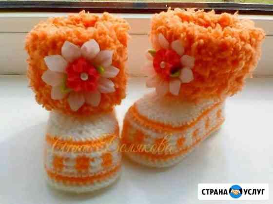 Пинетки-сапожки Ярославль