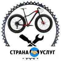 Техническое обслуживание и ремонт велосипедов Старая Русса