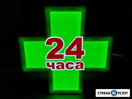 Оклейка фургонов пленкой рекламой Нижний Новгород