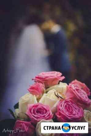 Свадебный фотограф. Фотограф на ваше торжество Чебоксары