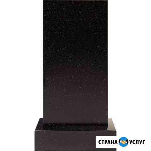 Памятники, оградки, благоустройство захоронений Брянск