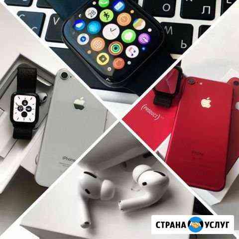 Подбор электроники Apple Рязань