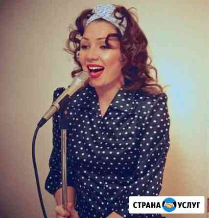 Уроки вокального мастерства Skype Кострома