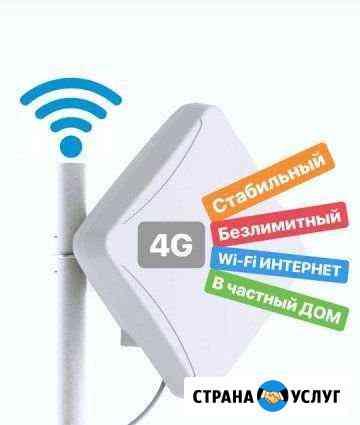 Усиления сотовой связи и интернета Череповец