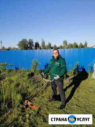 Покос травы Хабаровск