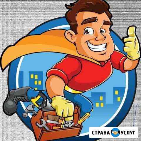 Муж на час Вологда