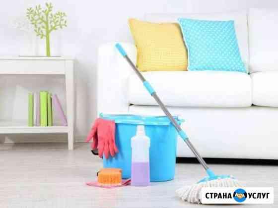 Уборка квартир домов Майкоп