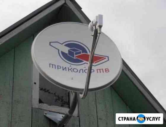 Спутниковые ресиверы обмен Алексин