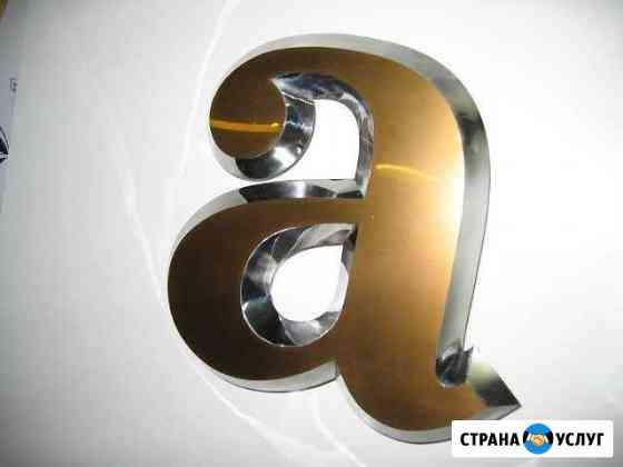 Наружная, интерьерная реклама Томск