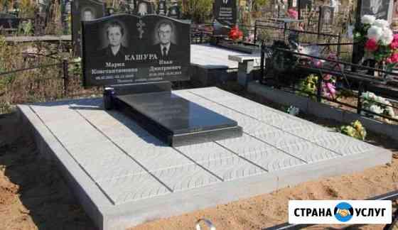 Изготовление памятников,благоустройство Ярославль