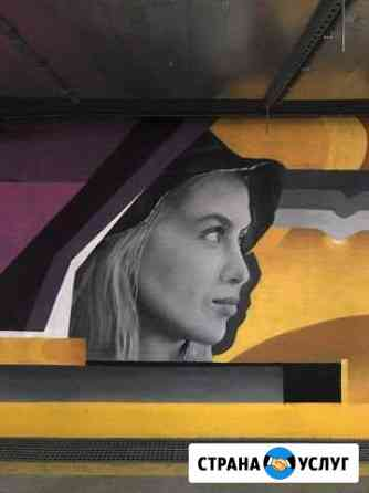 Граффити оформление, рисунки на заказ Иваново