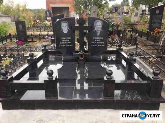 Установка памятников,благоустройство захоронений Белгород