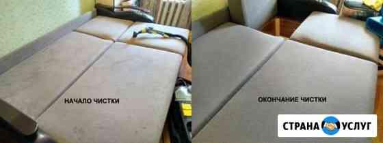 Химчистка мягкой мебели и ковров Киров