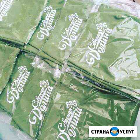 Машинная (компьютерная) вышивка на заказ Нижний Новгород