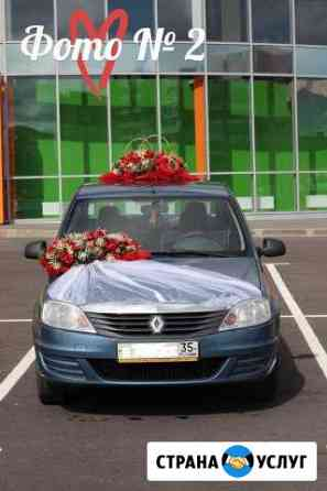 Свадебные украшения на машину Вологда
