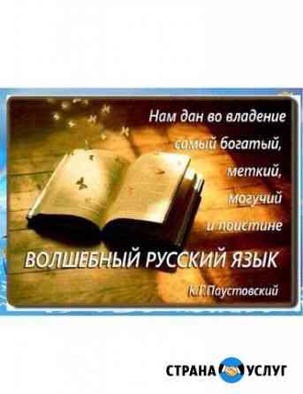 Обучение Кострома