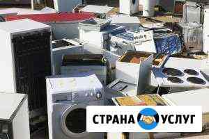 Бесплатно вывозим металлолом Томск