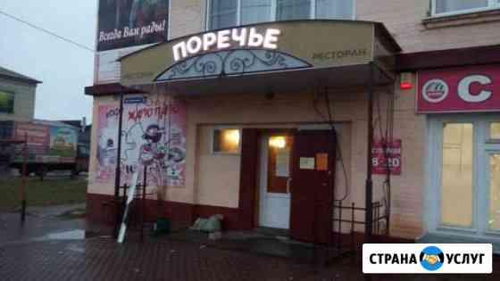 Наружная реклама любой сложности Смоленск