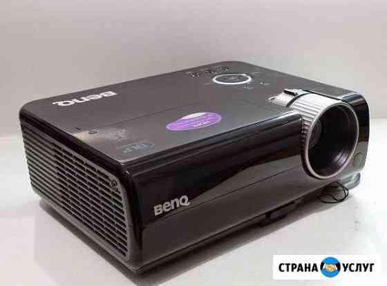 Аренда проектора benq на мероприятия Нижний Новгород