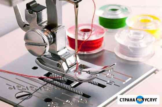 Ремонт одежды Нижний Новгород