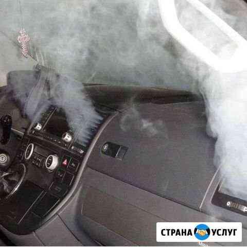 Aromafogger Тамбов