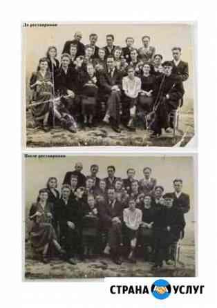 Реставрация фотографии, бумаги Ижевск