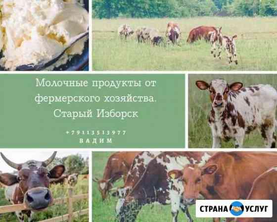 Молочные продукты Псков